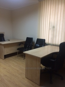 Аренда офиса в днепропетровске жовтневый аренда офиса каменск уральский